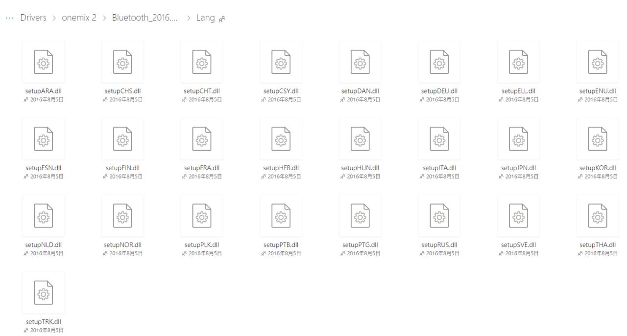 画像に alt 属性が指定されていません。ファイル名: driver2-1-1280x687.png