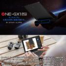 ONEGX1PJ-B5G