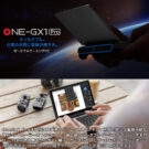 ONEGX1PJ-B5