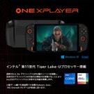 ONEXP-B10
