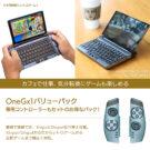 ONEGX1J-G5V