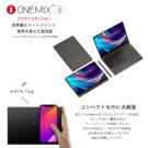ONEMIX4EP-G